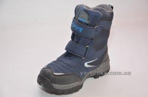 Ботинки сноубутс с ледоступами зимние для мальчика