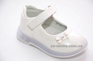 Туфлі з мигалками для дівчинки - Ясонька - магазин дитячого взуття 6e72b9b01bc7a