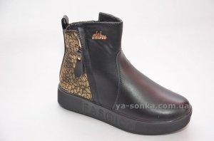 Демісезонні черевики для дівчаток - Ясонька - магазин дитячого взуття 6a4d87d26e255