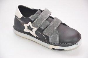 Туфли закрытого вида для мальчика