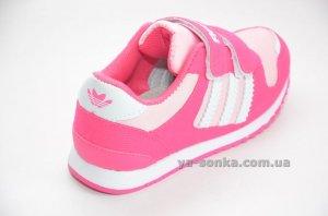 Кроссовки для девчонок