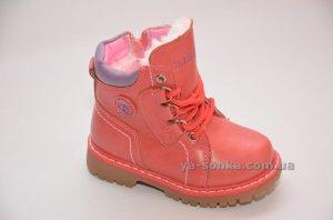 Купить детскую зимнюю обувь. Ботинки девочкам Clibee ce6fb4757267e