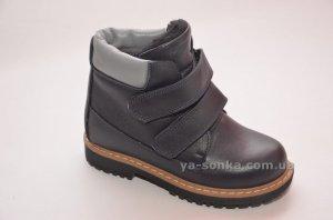 Кожаные зимние ботинки для мальчика