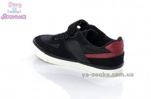 Спортивные туфли-мокасины для мальчика