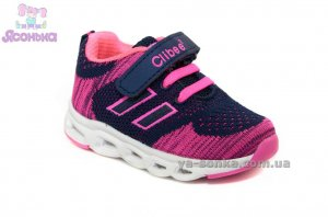 Кроссовки с подсветкой для девочки Clibee