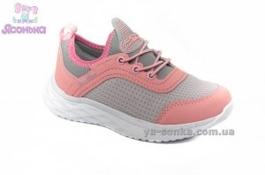 Кроссовки для девочкам