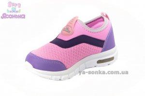 Кроссовки с мигалками для девочкам