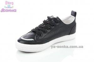 Спортивные туфли для мальчика