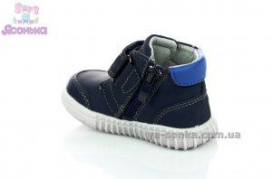 Демисезонные ботинки малышам Clibee