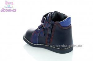 Демисезонная обувь для ребенка