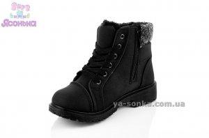 Зимние ботинки детям