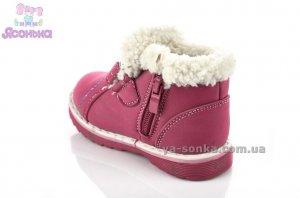 Ботинки зимние для девочек