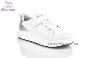 Спортивные туфли для детей