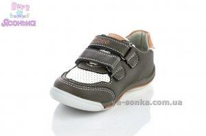 Демисезонная обувь для мальчиков