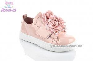Туфли демисезонные для девочки