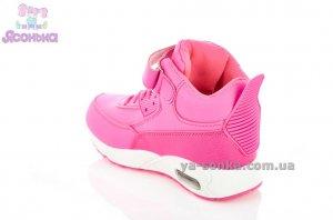 Ботинки-кроссовки для девочки