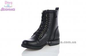 Ботинки демисезонные  Badoxx для девочки