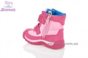 Ботинки девочкам