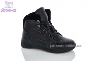 Ботинки зимние кожаные для мальчиков