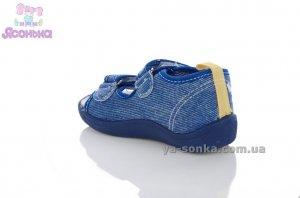 Текстильные босоножки для малыша