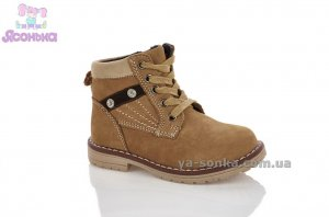 Кожаные ботинки для детей
