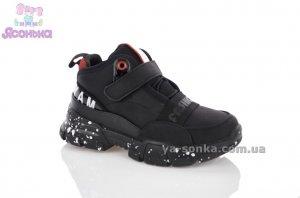 Демисезонные кроссовки для детей
