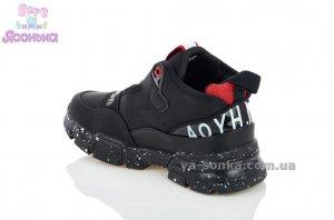 Демисезонные кроссовки для мальчика