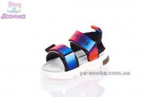 Спортивные сандалии малышам