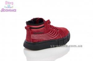 Демисезонные ботинки для малышей