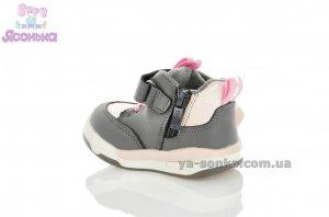 Демисезонная обувь для малышей