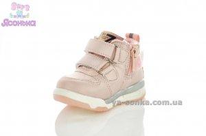 Демисезонная обувь для малышек