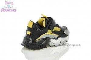 Кроссовки для деток Clibee