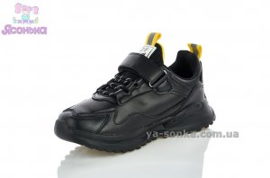 Кроссовки для парней