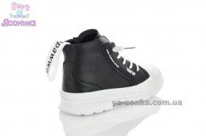 Демисезонные ботинки детям
