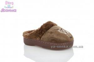 Домашняя обувь детям