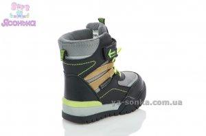 Зимняя обувь мальчикам