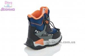Зимние ботинки TOM.M на мальчика