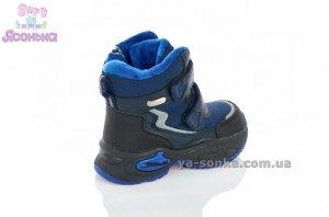 Зимняя обувь для мальчика