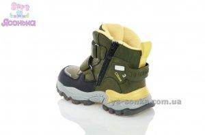 Ботинки детские зимние для мальчика
